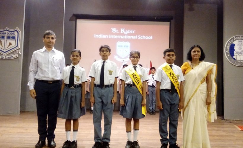 Investiture Ceremony 2017-18