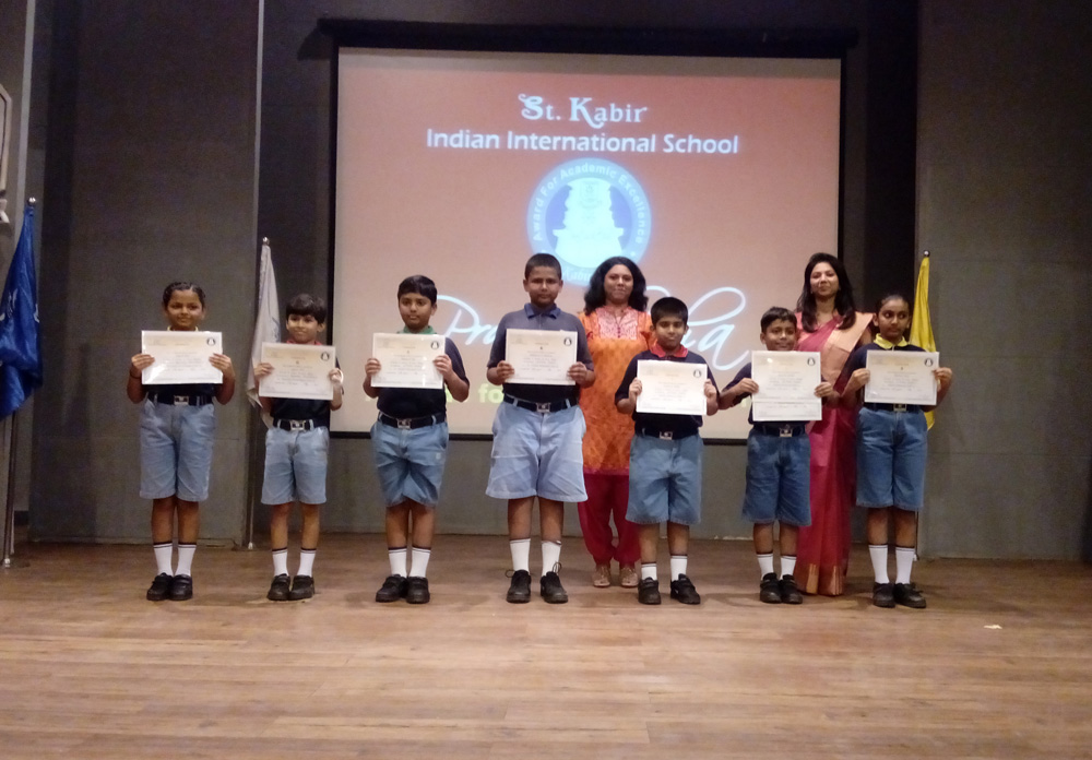 Pratishtha 2016-17