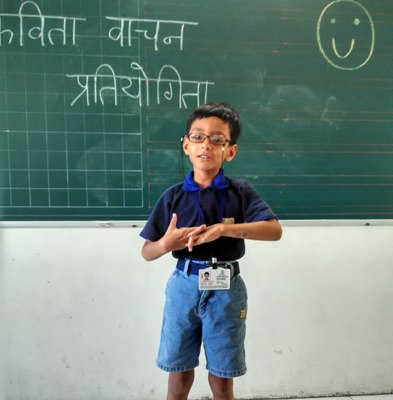 Prathmaya (2)