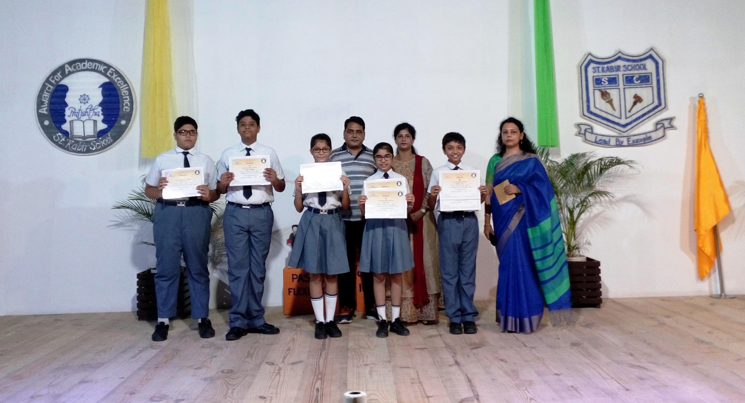 Pratishtha Ceremony 2018 (2)